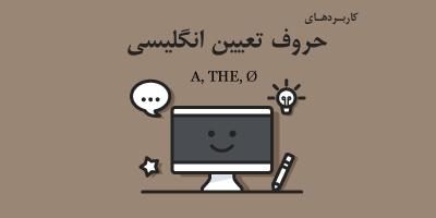 articles400.png